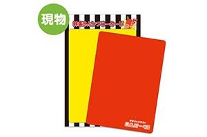 rf-card-img