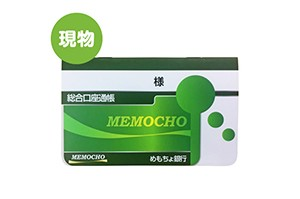 memocho-img