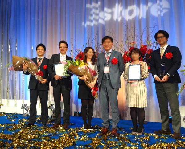 ネットショップ大賞で銅賞を受賞しました